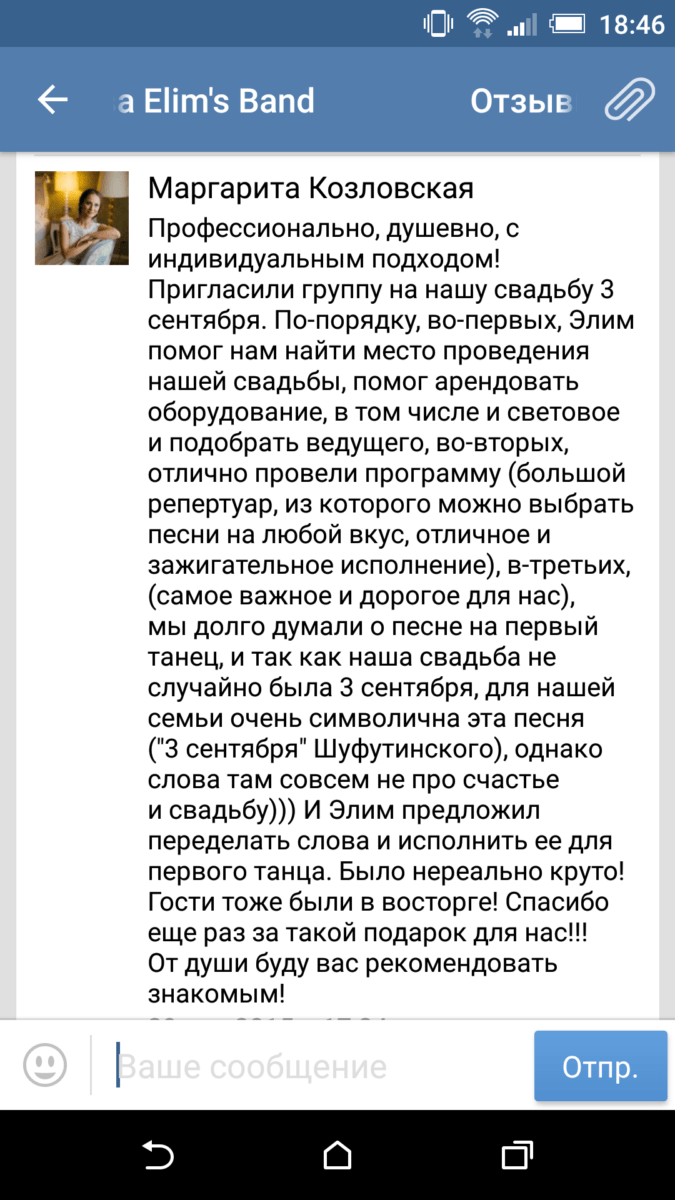 Screenshot_20160131-184627